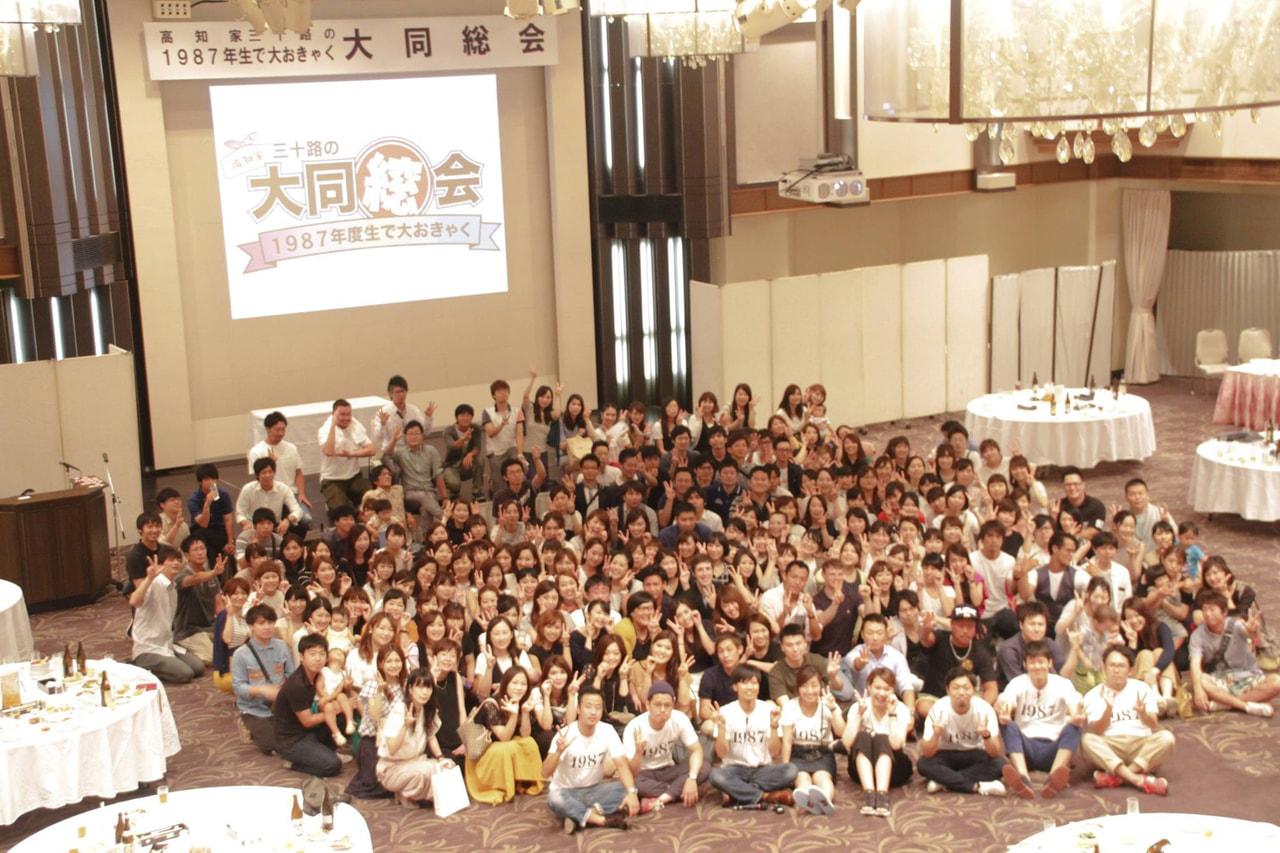 高知colorへ入ったきっかけは『三十路の大同総会』