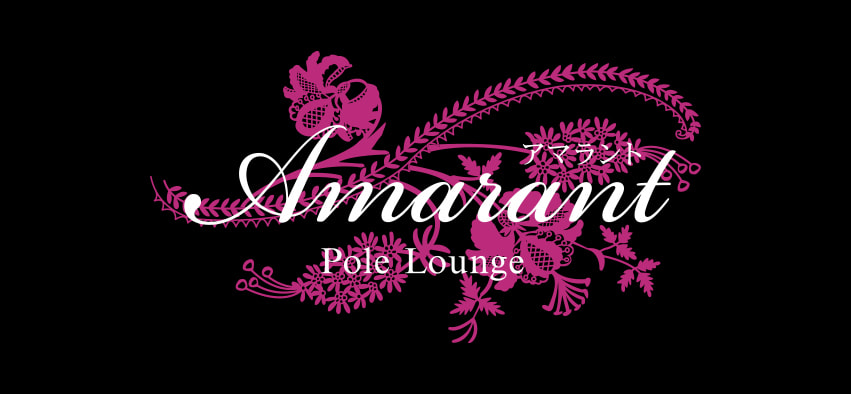Pole&Lounge Amarant