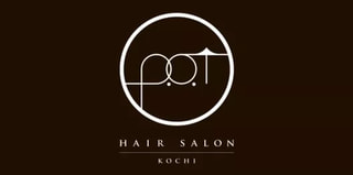 p.o.t Esthetique salon